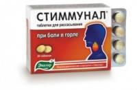 Стиммунал (для рассасывания) 20 таб.Першение в горле, Простудные заболевания, Ангина, Кашель.