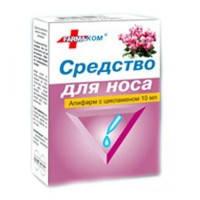 Апифарм с цикламеном 10мл /Фармаком Насморк, ОРВИ, Гайморит, Фарингит.