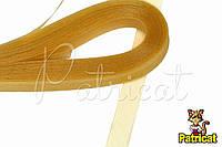 Кринолин (регилин) мягкий Медовый 1.5 см 1 м