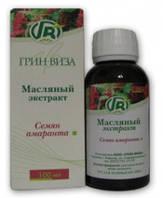 Масло семян амаранта 100 мл.Синдром хронической усталости, Астения