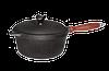 Кастрюля  чугунная  с деревянной ручкой, (сотейник) с чугунной крышкой. Объем 2,0 литра.