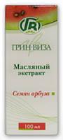 Масло семян арбуза 100 мл.Простатит, Аденома предстательной железы, Воспаление почек