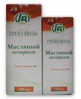 Масло семян тыквы 200 мл (Грин виза) Глистные инвазии