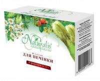 Печеночный 20 пак (Натуралис) Печеночная колика, Пищевые отравления, Гепатит, Цирроз печени