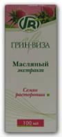 Масло семян расторопши 100 мл (Грин виза) Заболевания печени, Цирроз печени, Язва желудка