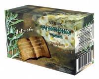Сушеница трава 25гр (Натуралис) Гастрит, Язва желудка, Нервозность, Усталость, Бессонница.