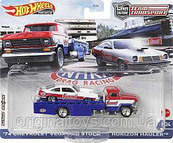 Колекційні моделі Hot Wheels Chevrolet Vega Horizon Hauler