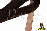 Кринолин (регилин) мягкий Темный шоколад 1.5 см 1 м