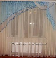 Ламбрикен Ассиметрия голубая 2,5м из органзы