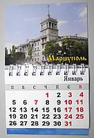 Календарь с видами вашего города