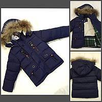 """Куртка детская зимняя на синтепоне  на мальчика 86-110 см  """"MALIBU"""" недорого от прямого поставщика"""