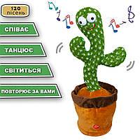 Інтерактивна іграшка танцюючий кактус Dancing Cactus, співаючий кактус Повторюшка   музыкальная игрушка