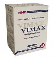 100 % ОРИГИНАЛ Вимакс Форте. Для стабилизации эрекции и увеличения сексуальной выносливости.