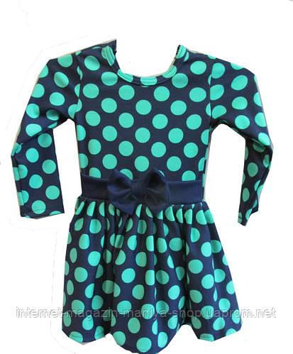 Детское платье  оптом