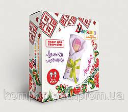 """Детский набор для творчества. Кукла-мотанка """"Младенец"""" (НС-002) HC-002 от 8ми лет"""