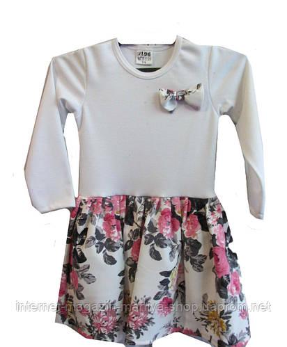Женская платье подросток