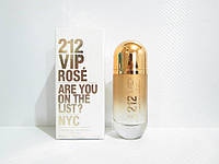 Женская туалетная вода Carolina Herrera 212 VIP Rose Gold
