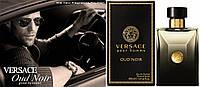 Мужская парфюмированная вода Versace Pour Homme Oud Noir