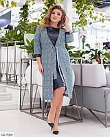 Трикотажное стильное деловое приталенное платье с вставками из кож зама Размер: 52, 54, 56, 58 арт. 2149
