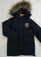 """Куртка детская зимняя на синтепоне  на мальчика размеры 32-36  """"MALIBU"""" недорого от прямого поставщика"""