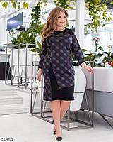 Стильное батальное деловое трикотажное платье свободного кроя в принт Размер: 54, 56, 58, 60 арт. 2156