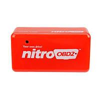 Чип тюнинг Nitro OBD2 для дизельного двигателя, на 35% больше мощности, на 25% больше крутящего момента!