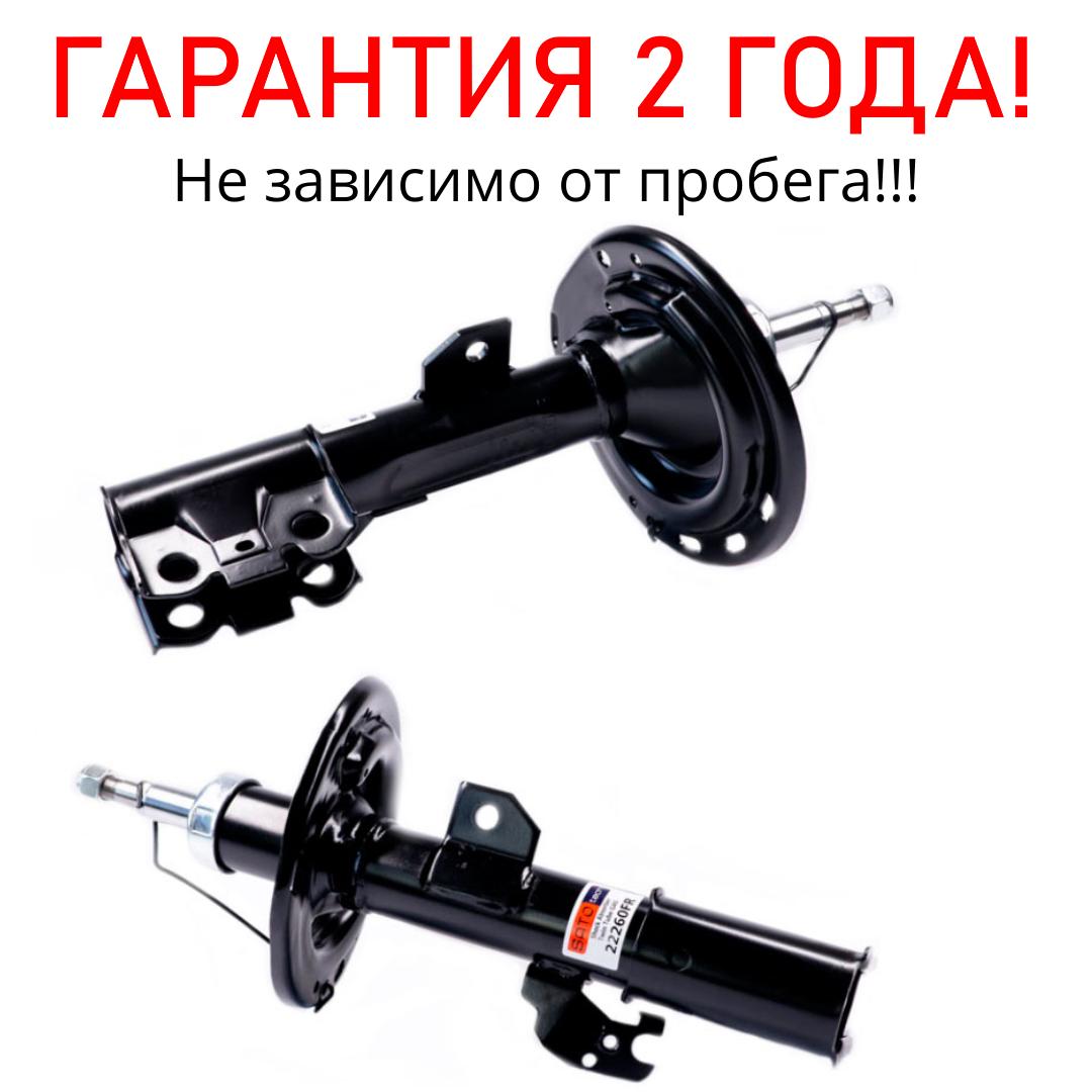 Амортизатор передний Toyota Camry 30 от 2001- газ (22261FL) / Стойки на тойоту камри