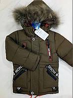 """Куртка детская зимняя на синтепоне на мальчика 92-116 см (2цв)""""MALIBU"""" купить недорого от прямого поставщика"""
