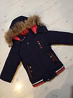 """Куртка зимняя детская  на мальчика 80-104 см (3цв) """"MALIBU"""" купить недорого от прямого поставщика"""