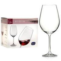 Набор бокалов для вина (450 мл/2шт.) BOHEMIA Viola 6684