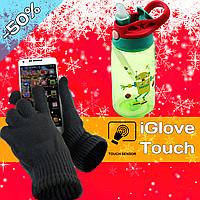 Детская бутылка для кормления Baby bottle LB-400 поилка+ Touch Gloves