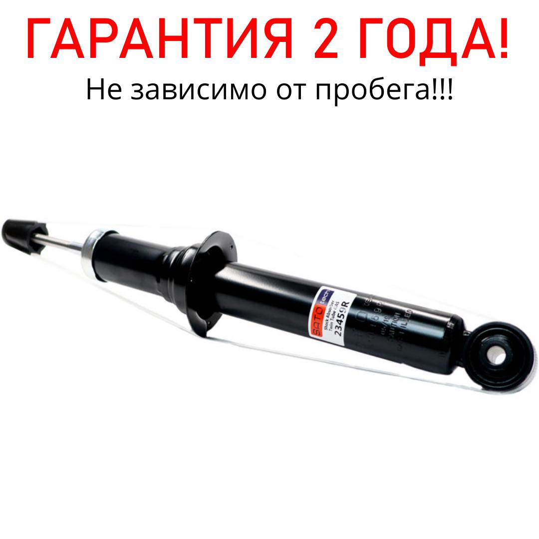 Амортизатор задній Chery Eastar газ / стійки задні чері істар