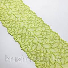 Стрейчевое (еластичне) мереживо яскравого жовто-зеленого відтінку, шириною 22,5 див.