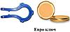 Ключ для евро банок (твист)