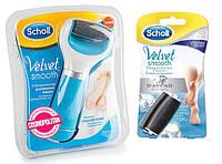 Scholl Velvet Smooth электрическая роликовая пилка для стоп с 1 насадкой +2 запасных насадки  + 4 батарейки АА