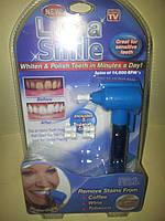 Прибор для чистки и отбеливания зубов