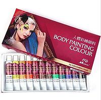Краска для лица и тела Body Painting Colour упаковка 12 цветов
