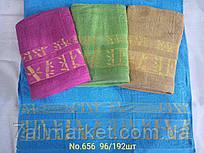 """Полотенце для лица махровое 100*50 см(4 цв.) (1 упак/6 шт) """"HONEY"""" купить недорого от прямого поставщика"""