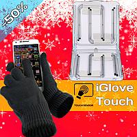 Стол для пикника усиленный с 4 стульями Folding Table Раскладной стол-чемодан алюминиевый + Touch Gloves