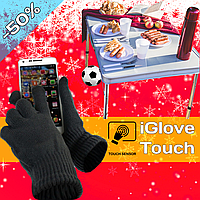 Столик на пикник Folding table садовый раскладной стол складной туристический походный+ Touch Gloves