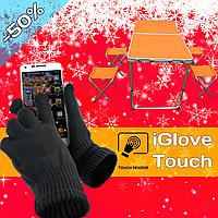 Столик-чемодан для пикника садовый стол складной со стульями усиленный туристический+ Touch Gloves