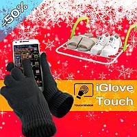 Сушилка Dryer Dryer Battery | Портативная сушка для белья и обуви на батарею+ Touch Gloves