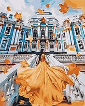 Картина по Номерам Followme. Желтое платье 40х50см Strateg
