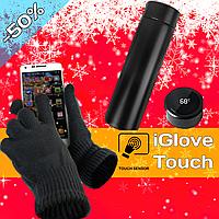 Розумний термос для чаю/кави з сенсорним індикатором температури ситом сталевий SmartCUP500мл+ Touch Gloves