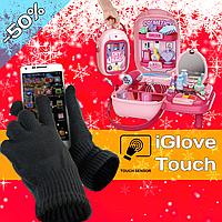 Портативный рюкзак Cosmetics toy Игровой набор для девочки Косметический детей+ Перчатки
