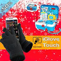 Портативный рюкзак Doctor toy Игровой набор для детей Детский чемодан доктора+ Touch Gloves