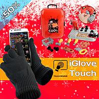 Портативный рюкзак Toy tool Игровой набор для мальчиков инструментов детей+ Перчатки