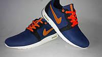 Кроссовки Мужские Roshe Roshe Hyp Nike (сине - оранжевые)