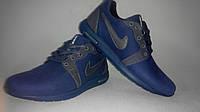 Кроссовки Мужские Roshe Roshe Hyp Nike(сине-серые)