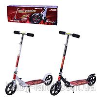 Складной двухколесный детский самокат стальной колеса PU 200мм HL-3622